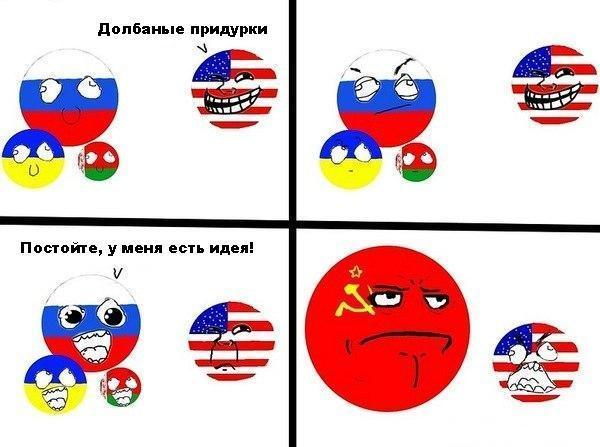 Неплохая идея СССР