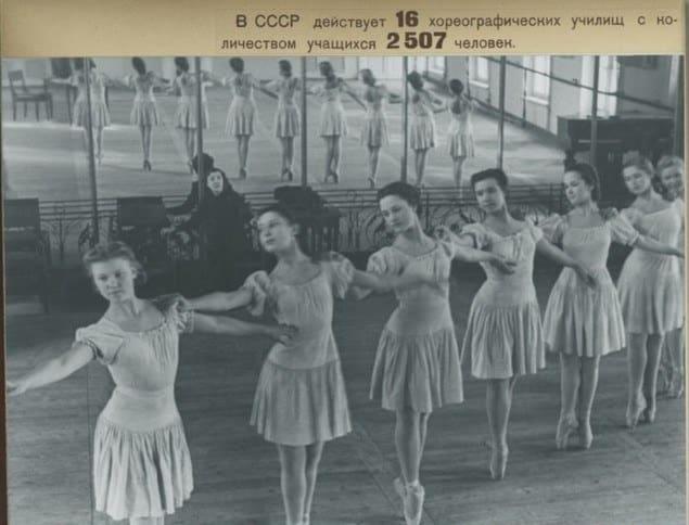 Отчет партии Сталина перед народом