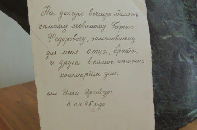 Чудесный русский доктор Георгий Синяков
