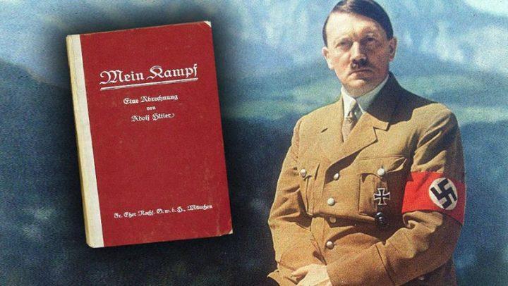 Картинки по запросу «Mein Kampf»